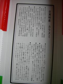 Dscn2531